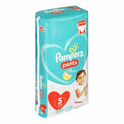 PAMPERS PANTS JP JUN 50'S